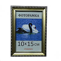 Фоторамка пластиковая 10х15, рамка для фото 1713-4