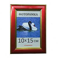 Фоторамка пластиковая 10х15, рамка для фото 2313-20