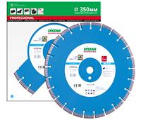 Distar 1A1RSS/C3-W 600x4,5/3,5x25,4-11,5-42-ARPS 40x4,5x10+2 R290 Meteor Алмазный отрезной круг для армировано