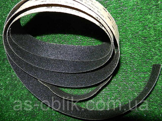 Антиковзка стрічка 25мм чорна