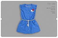 Летнее платье для девочки. ПЛ149