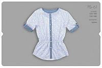 Летняя рубашка для девочки РБ61
