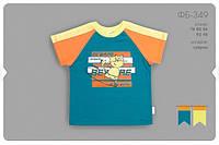 Летняя футболка для мальчика ФБ349