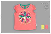 Летняя футболка для девочки. ФБ354