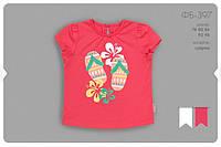 Летняя футболка для девочки.ФБ397