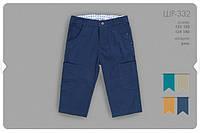 Летние шорты для мальчика ШР332