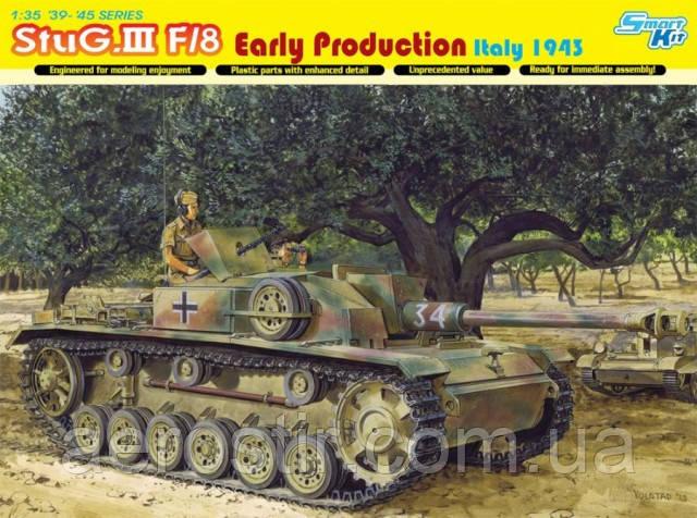 STUG. III F\8 Early Production     1\35   DRAGON