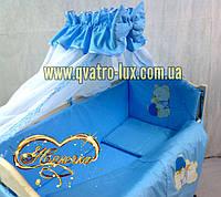 """Комплект постельного белья ТаДиК """"Малыш на облачке"""" голубой  8 единиц"""
