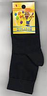 Детские носки демисезонные х/б Смалий, рис 00, цвет 02, 18 размер (27-29), 10222
