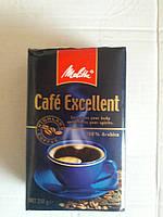 "Мелена кава ""Café Excellent"" Melitta. 250г. Німеччина."