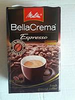 "Мелена кава ""Bella Crema Espresso"" Melitta. 250г. Німеччина."