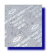 Паронит для агрессивных сред УкрLOCK AR9 (аналог ВП-1) 0,3-0,6 мм