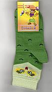 Детские носки демисезонные х/б Смалий, 27-29, 18 размер                                             , фото 2