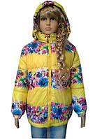 Яркая куртка для девочек