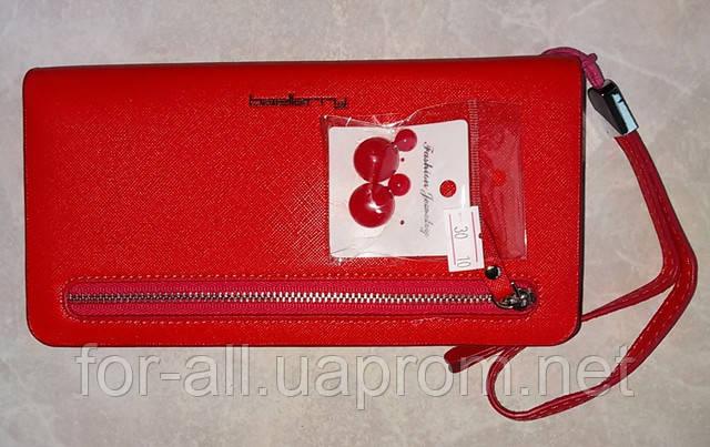 Купить стильный клатч Baellerry в интернет-магазине Модная покупка