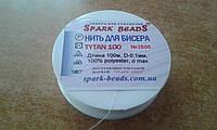 Spark Beads Нить 100м для бисера белая