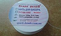 Spark Beads Нить 100м для бисера молочная