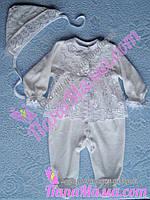 Набор одежды на выписку из роддома для девочки велюр
