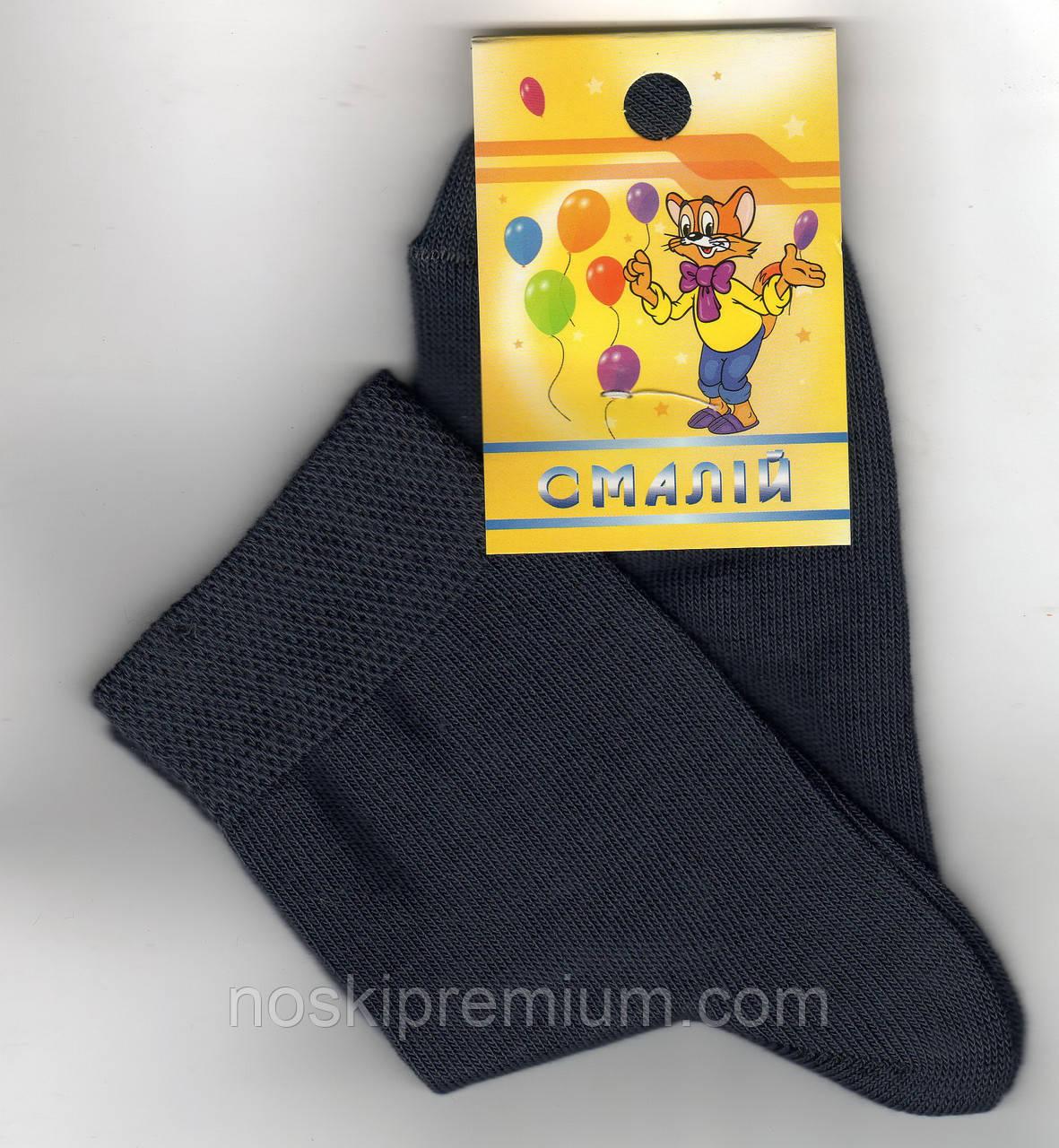 Детские носки демисезонные х/б Смалий, рис 00, цвет 16, 22 размер (33-35), 10202
