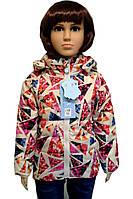 Куртка для девочек абстракция