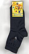 Детские носки демисезонные х/б Смалий, 30-32, 20 размер                                             , фото 2