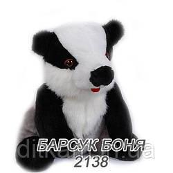 Мягкая игрушка Борсук Боня (40см)