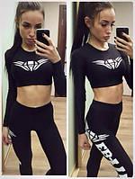 Женский спортивный костюм: топ с длинным рукавом+лосины