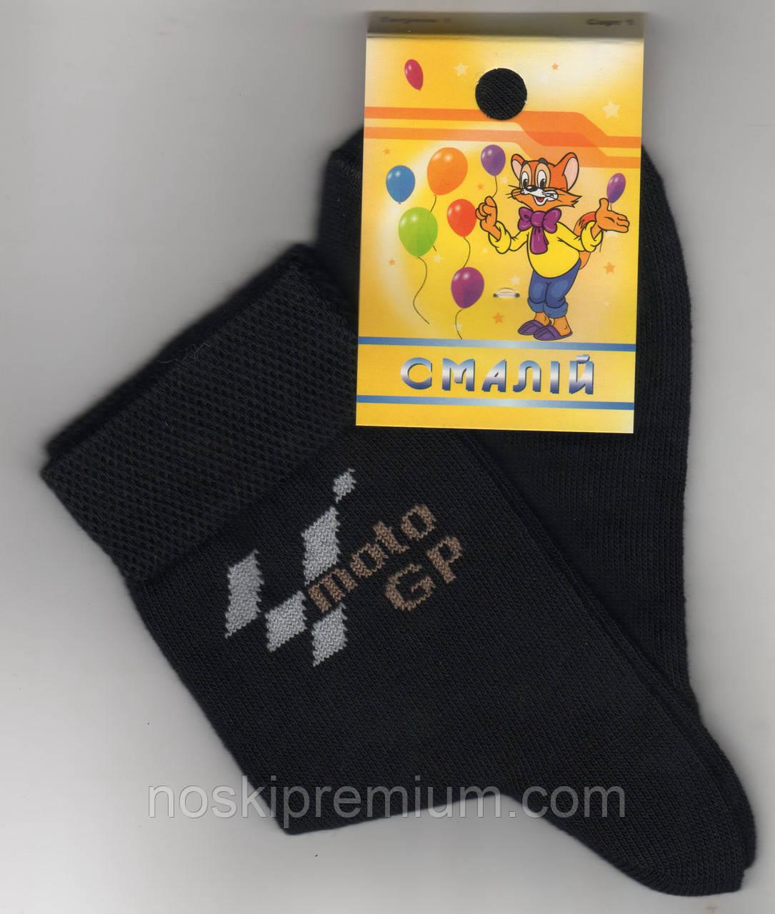 Детские носки демисезонные х/б Смалий, 30-32, 20 размер
