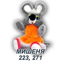Мягкая игрушка Мышонок (40 см.)