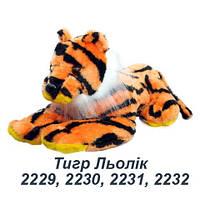 Мягкая игрушка Тигр Лелик (35см), фото 1