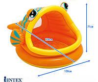 """Детский надувной бассейн """"Рыбка"""" с навесом Intex 57109"""