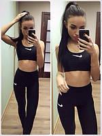 Женский спортивный костюм топ майкой Nike