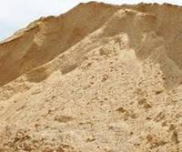 Песок (горный и мытый)