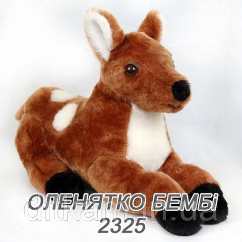 Мягкая игрушка Олененок Бемби (48см)