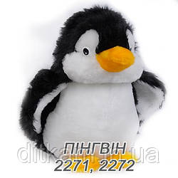 Мягкая игрушка Пингвин (25 см)