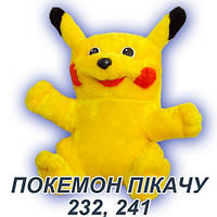 Мягкая игрушка Покемон Пикачу (45см)