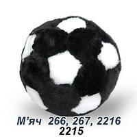 Мяч мягкая игрушка (20см)