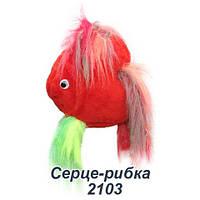 Мягкая игрушка Сердце-Рыбка (30х45см)