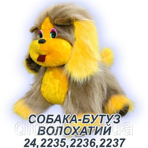 Мягкая игрушка Собака Бутуз мохнатая (41см.)