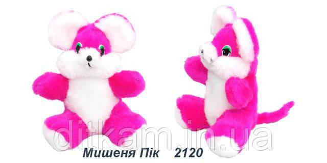 Мягкая игрушка Мышонок Пик мини (20см)