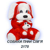 Мягкая игрушка Собаки Пифы семья (40+20см)