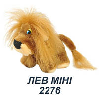 Игрушка Лев (20см)