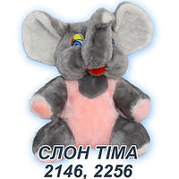 Мягкая игрушка Слон Тима (40см.)