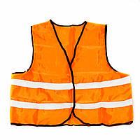 Жилет со светоотражающей лентой (цвет оранж)