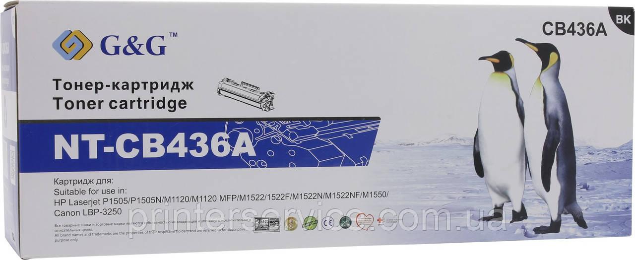 Картридж CB436A аналог для HP LJ P1505/ 1120 M1522/ 1550, Canon LBP3250, G&G-CB436A Black