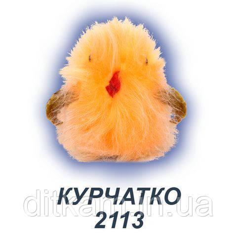 Игрушка мягкая Цыпленок (18см)