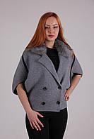 Укороченное пальто с мехом