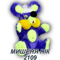 Мягкая игрушка Мышонок Пик (40 см)