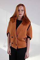 Элегантное пальто с прорезью для рук