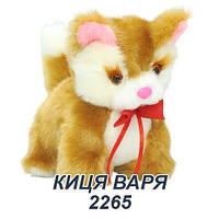 Игрушка Кошка Варя (27см)